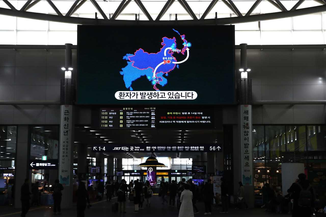 Image Result For Virus Corona Cina