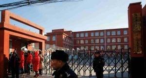 Cina Security