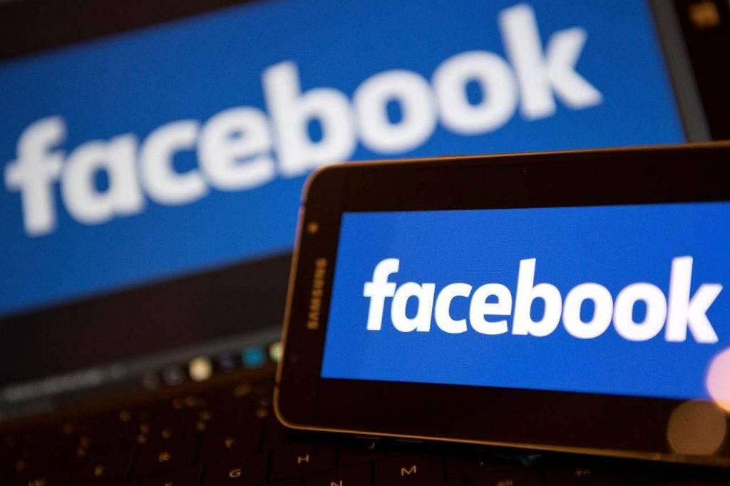 Nuova funzione Facebook