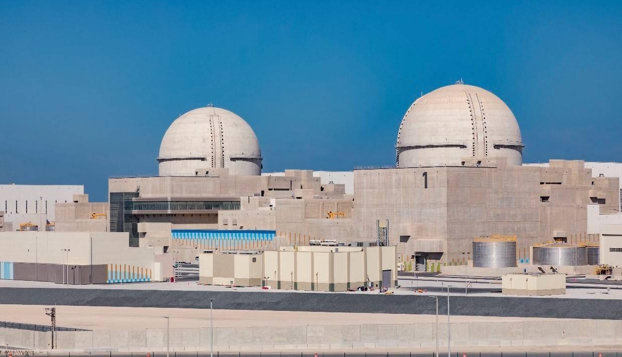 Centrale nucleare Medio Oriente