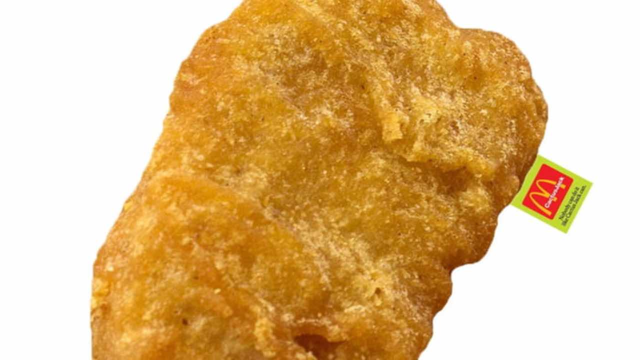 cuscino mcnuggets