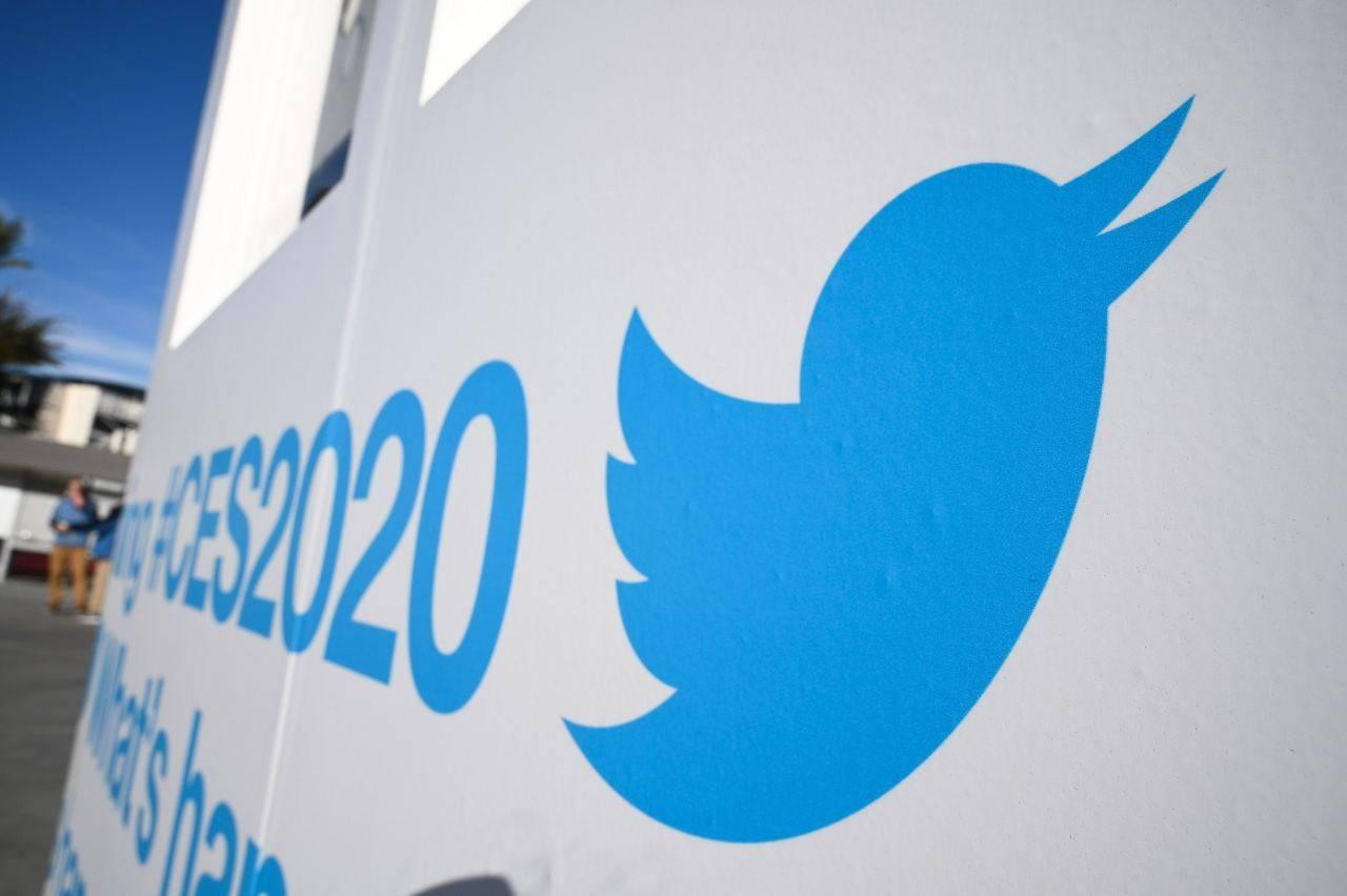 Twitter Biden
