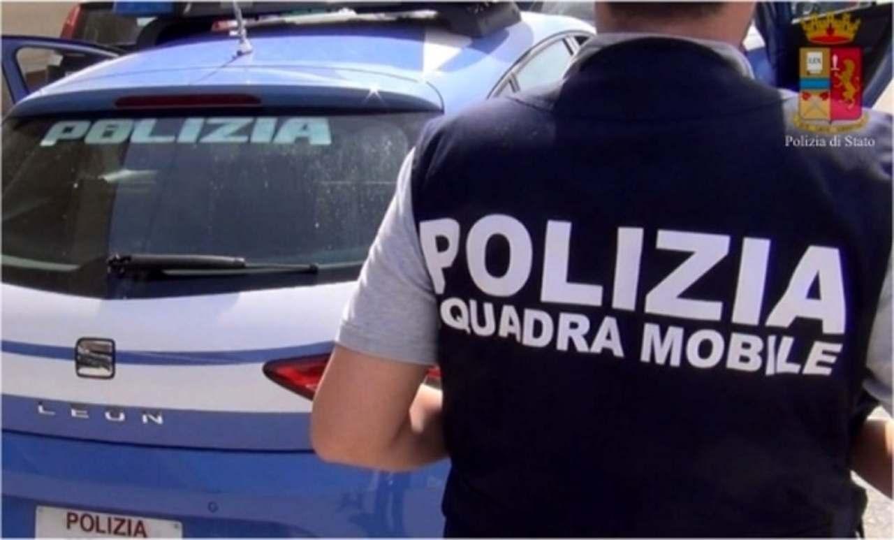 Ndrangheta, Polizia